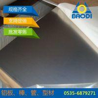 辽宁防锈铝板 5052铝板 轻量汽车铝板供应