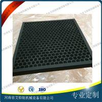 源头厂家直供 空气过滤器 除味活性炭过滤 蜂窝板框式活性炭过滤器