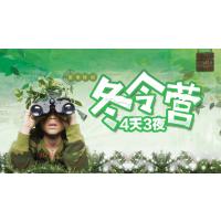 江苏地区军事特训冬令营