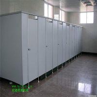卫生间隔断尺寸最小是多少