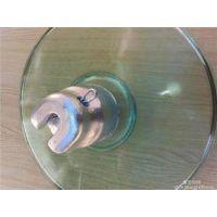 玻璃空气动力绝缘子LXAP-70/120 LXAP-70
