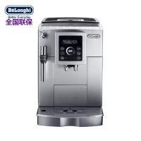 意大利Delonghi德龙咖啡机ECAM23420SW 进口全自动家用商用 办公室咖啡机租赁
