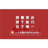 单位消防安全评估|管理制度消防安全评估|上海天骄消防供
