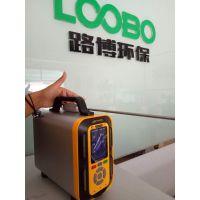 大同LB-MT6X泵吸手提式六合一气体分析仪 青岛路博