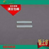 腾昌旭坤01013305适用于美国伯乐bio-rad电泳仪制胶架胶条