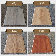 厂家直销 80饰线 竹木纤维集成快装墙板配套线条 集成墙饰18854480330
