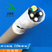 4芯动力电源带地线 大电流高电压 抗拉耐磨柔性电缆