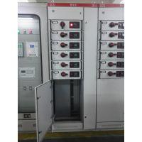 振大低压抽出式配电柜,GCK厂家供应,经济柜体型号