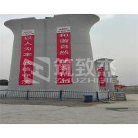 柱子表面色差处理及混凝土保护剂