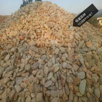 广东鹅卵石污水过滤天然石材水处理 饮用水处理石 污水处理 铭富园林供应鹅卵石