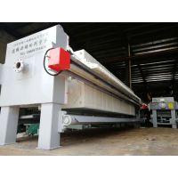 自动拉板压滤机 板框式 湖州强源厂家直销15968211829
