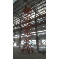 咏鑫惠州河源移动式升降机