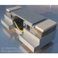 萍乡地面铝合金变形缝厂家
