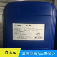 乳酸 现货供应 金丹食品级 80含量乳酸