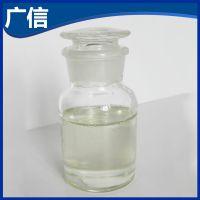 厂家直供 广信硫醇甲基锡 131 高纯有机锡系列 PVC专用热稳定剂 量大从优