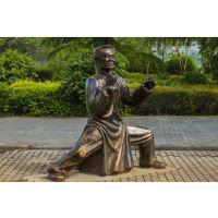 广东东莞原著雕塑厂家 玻璃钢太极拳雕塑 厂家手工制造 城市园林景观摆件
