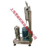 SGN/思峻GRS2000燃料油高剪切乳化机