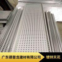 广东德普龙耐水不吸尘汽车店镀锌天花热转印技术厂家销售