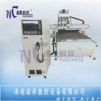 高效率全屋定制生产线机器 进口驱动电机新代系统四工序开料机