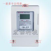 供应宏诺三相四线电子式预付费380V插卡电表智能型公用表