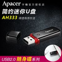 Apacer/宇瞻 AH333 U盘8G 个性创意U盘 优盘8g 简约拔帽式8GB