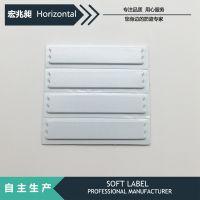 声磁国产DR标签 DR防盗软标签 AM label商品防盗标签 防盗磁条贴