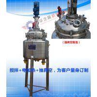 本厂家专业制造液体搅拌罐 聚乙烯聚丙烯搅拌机 抽真空加热设计