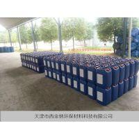 循环水缓蚀阻垢剂生产工艺