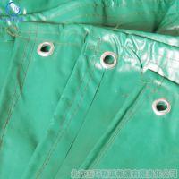 WHJC五环精诚定制PVC刀刮布防晒防水苫布货车篷布三防苫布