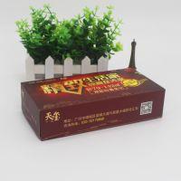 广东纸巾厂家定做天玺房地产盒抽纸盒装纸巾--深圳鹏达纸业