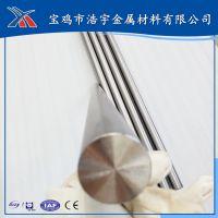 钛棒生产厂家,供应Gr1/Gr2/Gr5 钛及钛合金棒 TC4钛棒 钛合金材料 航空钛棒 纯钛棒