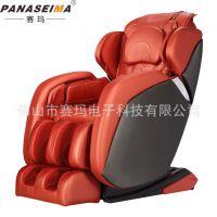 厂家直销赛玛PANASEIMA豪华零重力太空舱按摩椅PSM-1003R