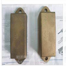 M8 (S)、M8(N)磁性开关附件,磁铁|杭荣供应