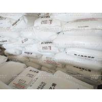 北京富宁嘉信橡塑有限公司—LDPE高压低密度聚乙烯薄膜EPE发泡聚乙烯料燕山石化M187(LD607