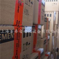 德国原厂原装6FC5500-0AA11-2AA0,6FC5500-0AA11-2AA0现货特折出售