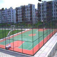 锦州中林墨绿色篮球场围栏网厂家