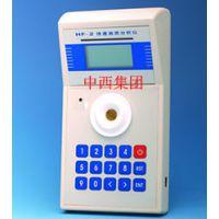 中西快速油质分析仪(中西器材D) 型号:SH24-HF-2库号:M295063