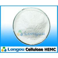 羟乙基甲基纤维素HEMC 增稠 保水性好