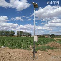 农业灌溉机井井电双控取水智能计量系统设备