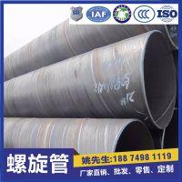 湘西Q235螺旋钢管生产厂家现货直供 价格从优