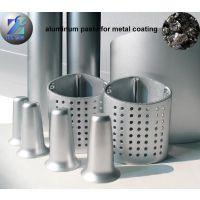 致才颜料厂家供应强闪型铝银浆,用于高档金属烤漆等