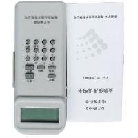 海湾GST-BMQ-2电子编码器