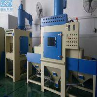 瓷砖釉面增强附着力自动喷砂机背景墙专业喷砂机厂家厂价直销