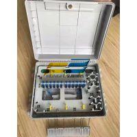 72芯光纤楼道箱电信配置详细介绍