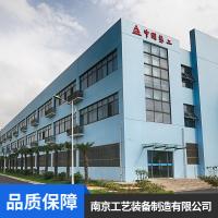 南京艺工牌高强度硬化处理导套副加工中心欢迎选购