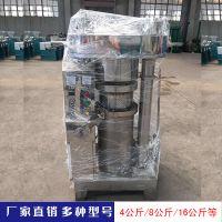 现货供应新型液压榨油机 不锈钢4公斤液压香油机 厂家直销