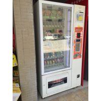 智能自动售货机厂家 广州全自动售货机价格 无人饮料自助售卖机 景区无人贩卖机哪里有