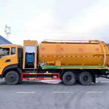 下水道排污车 8立方清洗吸粪车型号