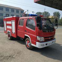 供应二手消防车 部队退役9成新消防车 排量多种供选l