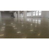 惠州惠城水泥地抛光、水泥地翻新—小金口混凝土密封固化剂